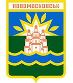 Рестораны Новомосковска