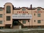 Гостиница «Глобус+» Тернополь