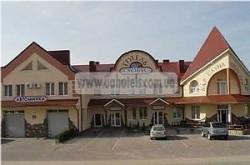 Гостиница «Глобус» Тернополь