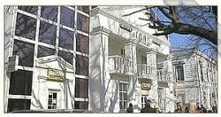Гостиница «Голд» Полтава