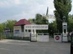 Санаторий «Гопри» Голая Пристань