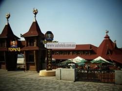 Ресторан «Горец» Днепропетровск