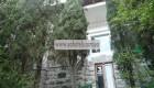 Санаторий «Горный» Ливадия
