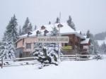 Гостиница «Горянин» Пилипец
