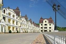 Гостиница «Grand-Pettine» Одесса
