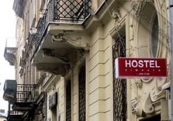 Гостиница «Хостел Классик» Львов