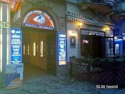 Гостиница «Хостел САН» Львов