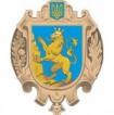 Гостиницы Львова