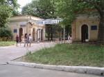 Санаторий «им. В.П. Чкалова» Одесса