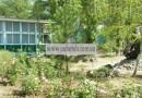 Санаторий «им. Р.Г. Судковского» Черноморка