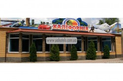 Ресторан «Калифорния» Кривой Рог