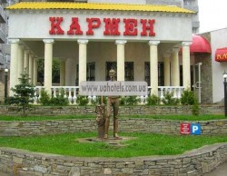 Ресторан «Кармен» Хмельницкий