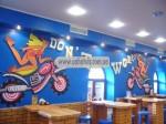 Ресторан «Картопляна хата»