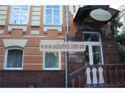 Гостиница «Каталунья» Кировоград