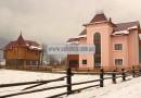 Гостиница «Кайзервальд» Татаров