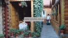 Ресторан «Казацкая крепость» Днепропетровск