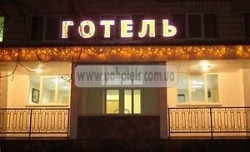 Гостиница «Казацкая на Антонова» Киев