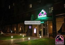 Ресторан «Казбек» Харьков