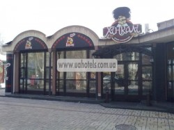 Ресторан «Хинкали» Донецк