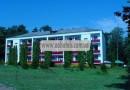 Санаторий «Хмельник» в Хмельнику