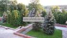 Санаторий «Киев +» Моршин