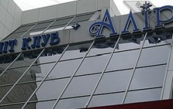 Гостиница «Клуб Алир» Житомир