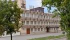 Гостиница «Kharkov Kohl Hotel» Харьков