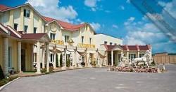 Гостиница «Колизей» Хмельницкий