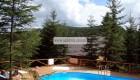 База отдыха «Колыба» Мигово