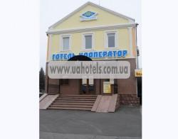 Гостиница «Кооператор» Корсунь-Шевченковский