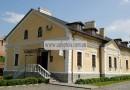 Ресторан «Корона Витовта» Луцк