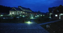 Гостиница «Георг Парк» Черновцы