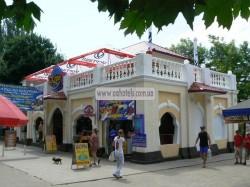 Ресторан «Круиз» Скадовск