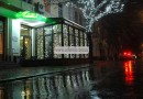 Ресторан «Лайм»  Кировоград