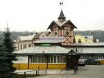 Ресторан «Лемковская светлица» Тернополь