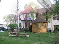 Гостиница «ЛеоТон» Черновцы