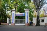 Санаторий «Лермонтовский» Одесса