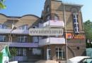 Гостиница «Левадия» Феодосия