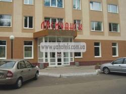 Гостиница «Лисичанск» в Лисичанске