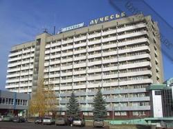 Гостиница «Луческ» Луцк