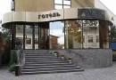 Отель «Любе +» Хмельницкий