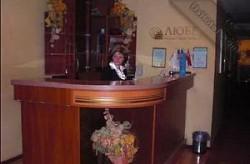 Отель «Любе» Хмельницкий