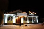 Ресторан «Максим» Тернополь