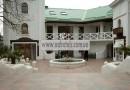 Гостиница «Маре Неро» Алупка
