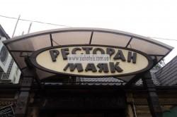 Ресторан «Маяк» Владимир-Волынский