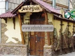 Ресторан «Майдан» Тернополь