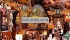 Ресторан «Авто-Гриль Мисливець» Винница