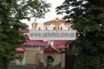 Гостиница «Мимино» Полтава