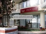 Ресторан «Миндальная роща» Алушта
