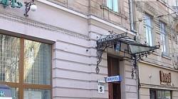 Гостиница «Мистер Хостел» Львов